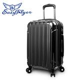 EasyFlyer 易飛翔-20吋巴洛市集鏡面系列行李箱-冷調灰