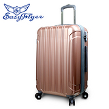 EasyFlyer 易飛翔-20吋巴洛市集鏡面系列行李箱-珍珠粉