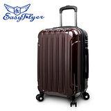 EasyFlyer 易飛翔-28吋巴洛市集鏡面系列行李箱-典雅棕
