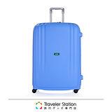 《Traveler Station》LOJEL Streamline 29吋PP雙層拉鍊拉桿箱-天空藍