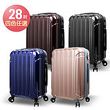 EasyFlyer 易飛翔-28吋巴洛市集鏡面系列行李箱-四色任選