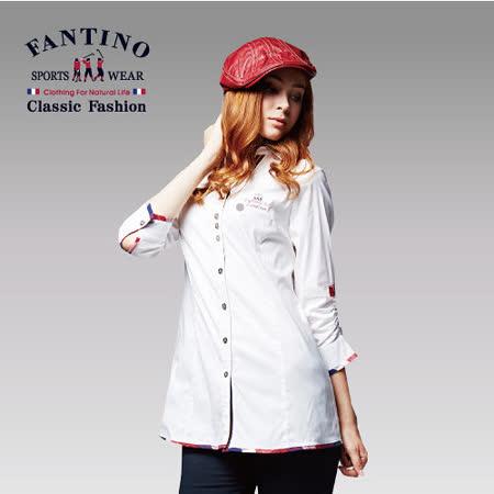 【FANTINO】女裝 氣質首選休閒微正式長版襯衫 (白) 484108