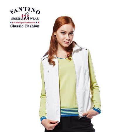 【FANTINO】女裝 防風保暖背心 (白.丈青) 486204-486205