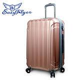 EasyFlyer 易飛翔-28吋巴洛市集鏡面系列行李箱-珍珠粉