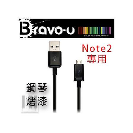 Bravo-u Micro USB 數據傳輸充電線