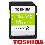 【代理商公司貨】TOSHIBA 東芝 16GB 40MB/s SDHC UHS-I C10 記憶卡