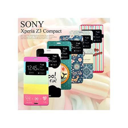 VXTRA SONY Xperia Z3 Compact / Z3 mini / D5833 藝術彩繪視窗皮套