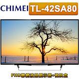 CHIMEI奇美 42吋 FHD聯網液晶顯示器+視訊盒(TL-42SA80)*送全家禮券1000元