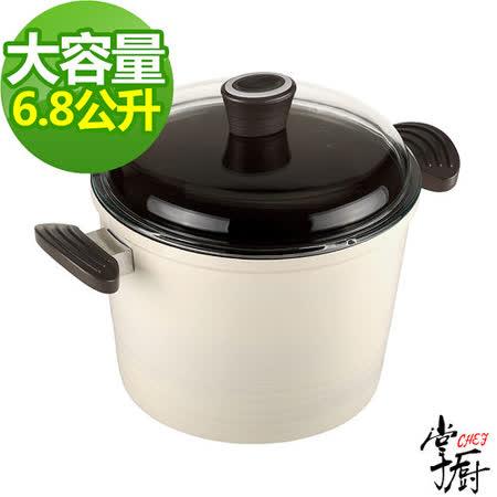 【部落客推薦】gohappy快樂購【掌廚】 莫里24cm深湯鍋價錢桃園 新光 三越
