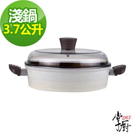 【好物推薦】gohappy快樂購【掌廚】 莫里28cm平鍋價格臺中 大 遠 百