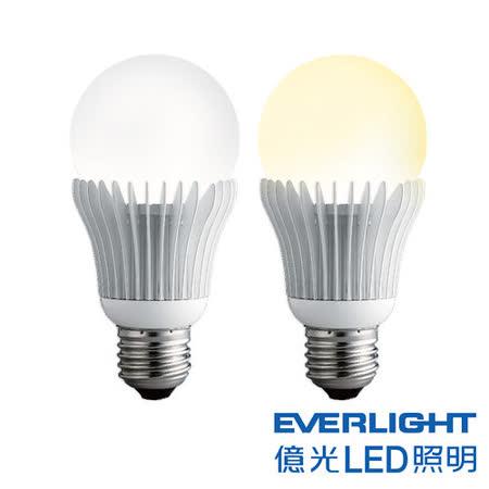 億光LED燈10W全電壓CNS認證 白/黃光 4入