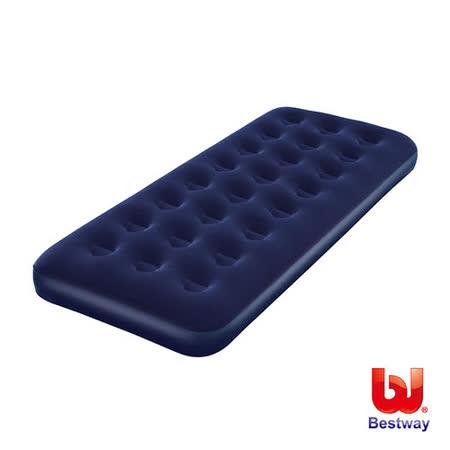《購犀利》Bestway。73x30x8.5單人高級植絨休閒充氣床墊