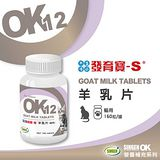 台灣 發育寶《OK12 鈣胃能 羊乳片(貓用)》每罐160片