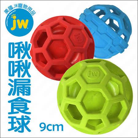 【勸敗】gohappy快樂購物網美國JW《啾啾漏食球》會叫又益智,雙重樂趣!價格大 遠 百 徵 才