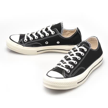 CONVERSE(男/女)CT AS 1970 70S低筒休閒鞋-黑-144757C
