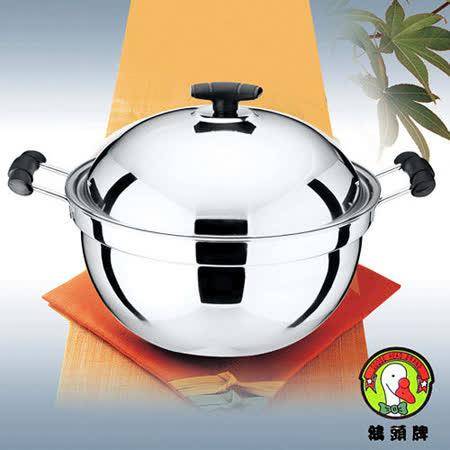【勸敗】gohappy線上購物【鵝頭牌】304不鏽鋼元氣滿福鍋 CI-3083評價怎樣台南 sogo