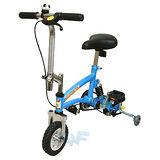 貝克漢休閒健力腳踏車 ( 橘 / 藍 )