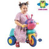 《親親Ching Ching》可愛蜜蜂三輪車