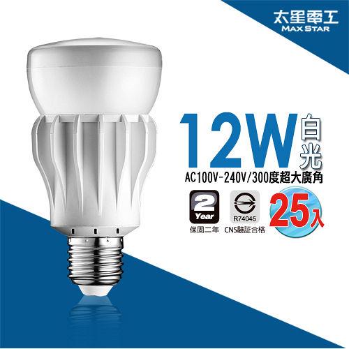 【太星電工】大廣角LED燈泡12W/白光(25入) A512W*25.