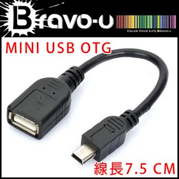 Bravo-u Mini USB OTG 傳輸線