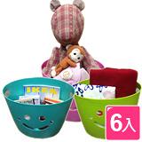 【收納職人】台灣製附頂蓋手提大容量笑顏收納桶收納籃三色組(6入)