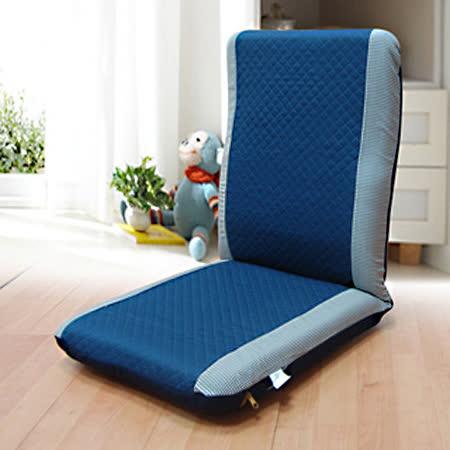 【私心大推】gohappyKOTAS  舒適 高背和室椅(深藍)好用嗎快樂 購 卡 點 數