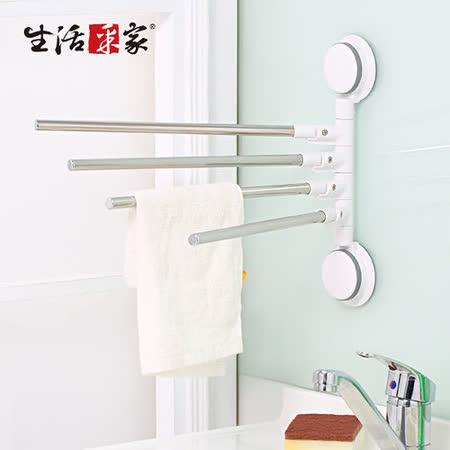 【生活采家】GarBath吸盤系列廚房不鏽鋼四桿抹布架#22079