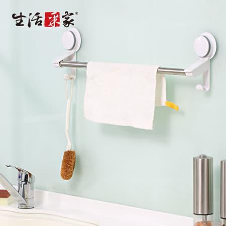 【生活采家】GarBath吸盤系列廚房不鏽鋼單桿掛勾抹布置物架#22076
