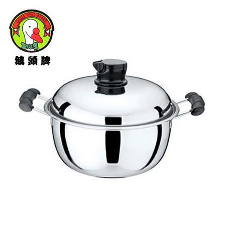 【勸敗】gohappy快樂購物網【鵝頭牌】430不鏽鋼蘋果鍋 CI-2604推薦中 和 愛 買