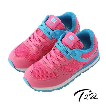 【韓國T2R】時尚撞色運動風氣墊增高鞋7CM 粉紅(5600-0157)