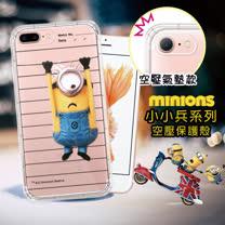 官方授權 Minions小小兵 iPhone 7 plus 5.5吋 空壓安全手機殼(筆記本)