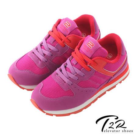 【韓國T2R】時尚撞色運動風氣墊增高鞋7CM 紫紅(5600-0156)