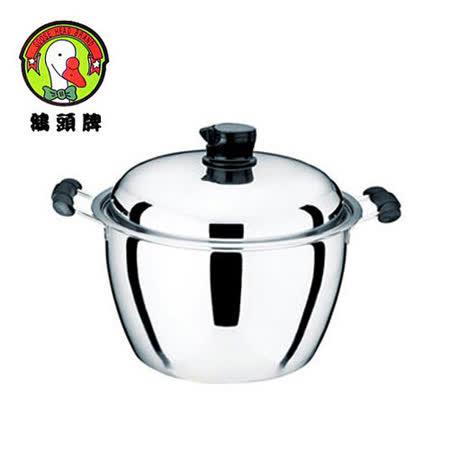 【私心大推】gohappy 購物網【鵝頭牌】430不鏽鋼全能料理鍋 CI-3063評價happt go