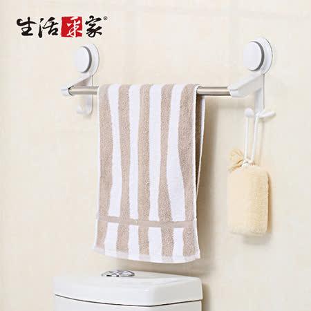 【生活采家】GarBath吸盤系列衛浴不鏽鋼單桿掛勾浴巾/毛巾架#22076