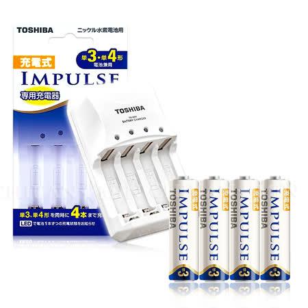 TOSHIBA智慧型急速充電器+1900mAh低自放3號充電電池(4顆入)