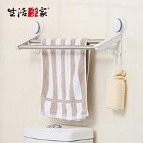 【生活采家】GarBath吸盤系列衛浴不鏽鋼雙桿掛勾浴巾/毛巾架#22077