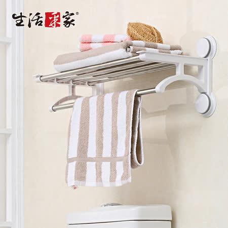 【生活采家】GarBath吸盤系列衛浴不鏽鋼雙層多用途置物浴巾/毛巾架#22080