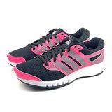 (女)ADIDAS GALACTIC ELITE W 慢跑鞋 黑/桃紅-B35854