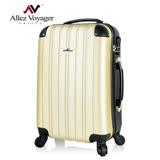 【法國 奧莉薇閣】24吋絢彩系列-箱見歡ABS 金黑色 撞色混搭行李箱/旅行箱
