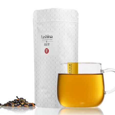 田品堂-黑豆玄米煎茶(20入, 補充袋裝) (120g)