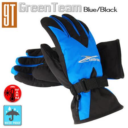 GT保溫科技 防水防寒柔軟手套(藍/黑)