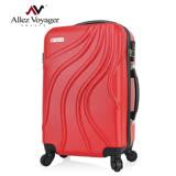 【法國 奧莉薇閣】行雲流水24吋聖誕紅 輕量ABS超值行李箱