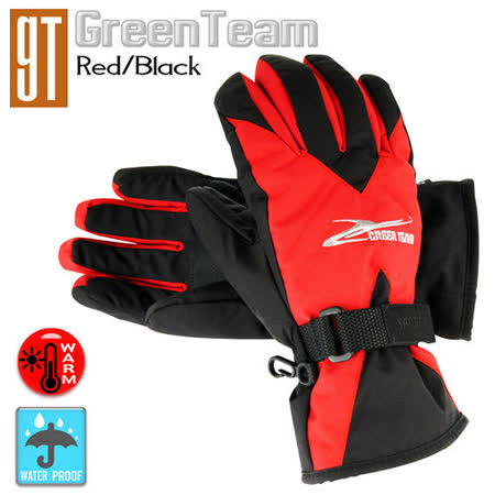 GT保溫科技 防水防寒柔軟手套(紅/黑)