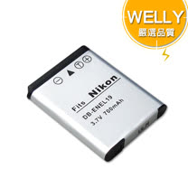 WELLY Nikon ENEL19 / EN-EL19 高容量防爆相機鋰電池 適用 Coolpix S2500