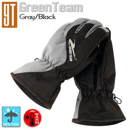 GT保溫科技 防水防寒柔軟手套(灰/黑)