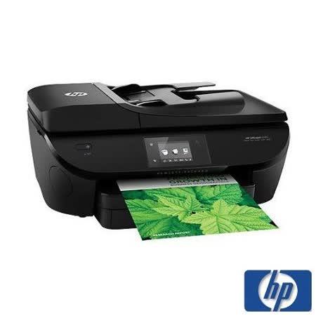 【HP】Officejet 5740 Wifi雙面傳真雲端複合機