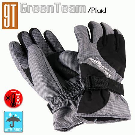 GT保溫科技 防水防寒柔軟手套(格紋/黑)
