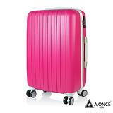 【美國A.ONCE】24吋水漾系列ABS 桃紅色 輕量飛機輪行李箱/旅行箱