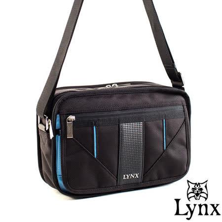 Lynx - 山貓科技概念系列精巧橫式側背包-牛津藍