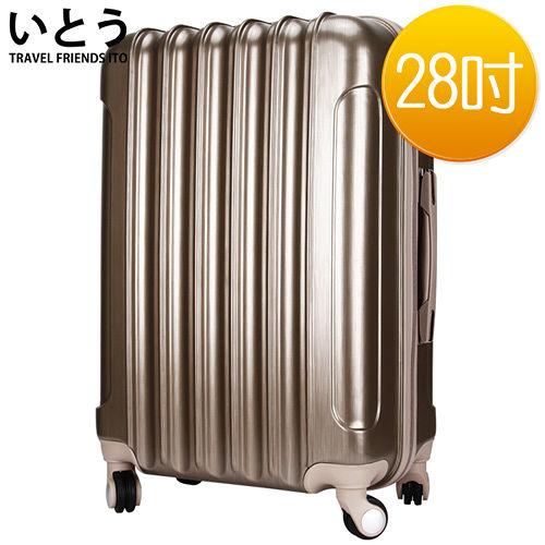 【正品Ito 日本伊藤民生 用品潮牌】28吋 金屬拉絲拉鏈硬殼行李箱 1005系列-金色